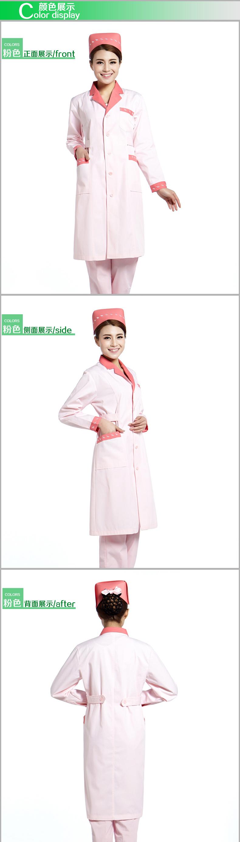 Nurse Uniform Supply 46